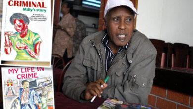 Photo of 5 Books Written By John Kiriamiti