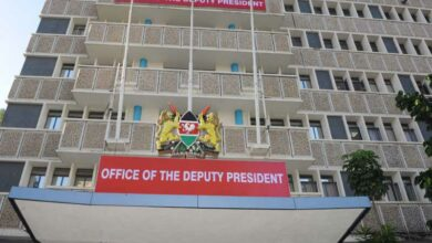 Photo of Office Of The President Hiring In 4 Units