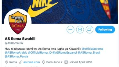 Photo of AS Roma Becomes First Major European Club To Launch Swahili Account In Kenya