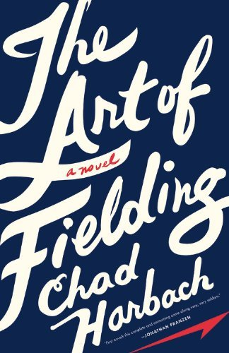 Book review: The Art of Fielding