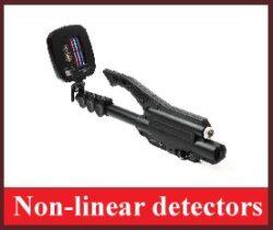 Non-linear junction detectors