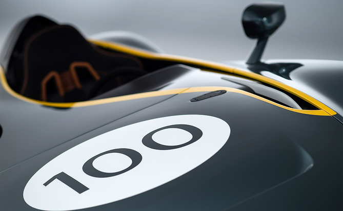 Aston Martin CC100 Cockpit