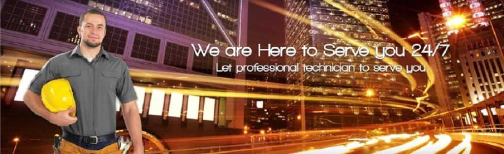 banner about us page