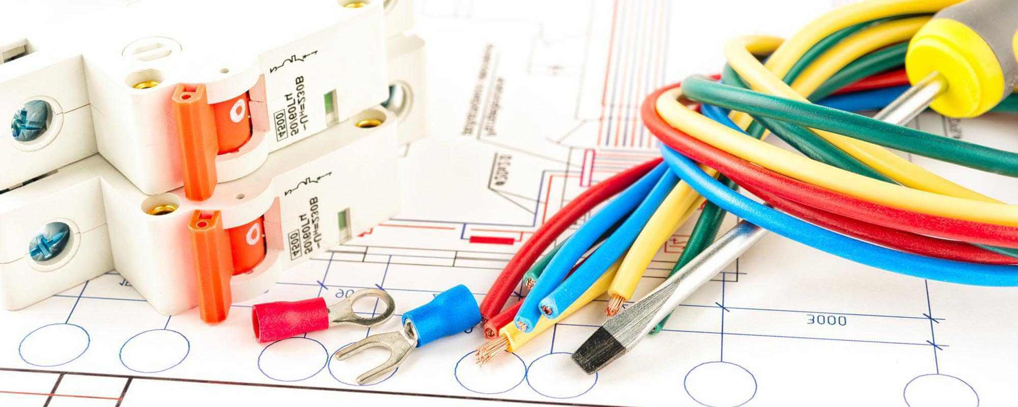 about all city electrical and lighting