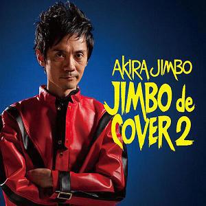 akira-jimbo---jimbo-de-cover