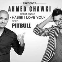 Ahmed Chawki - Habibi I Love you_opt