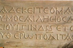 Byzantine Christian Period 350 - 700 AD