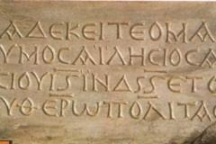 Byzantine Christian Period