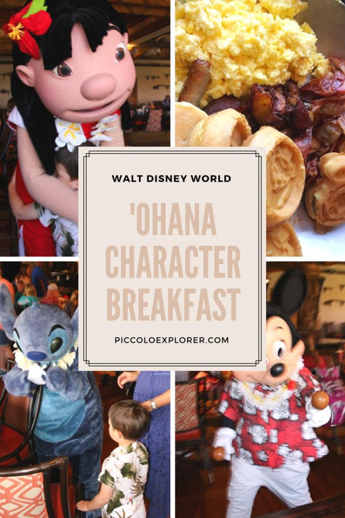 Ohana Character Breakfast Walt Disney World