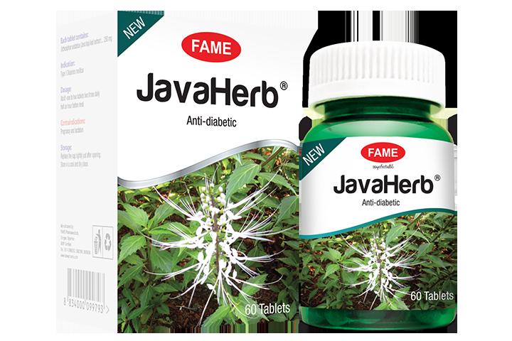 JavaHerb