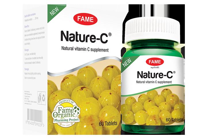 Antioxidant Supplements