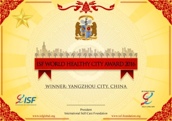 ISF%20World%20Healty%20City%20Award%20-%20Winner%20Yangzhou%20City%20China