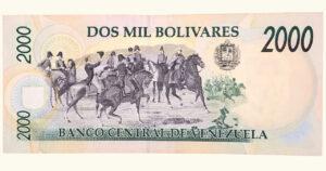 VENEZUELA 2000 Bolívares, Dic-21-1995, Serie B8, UNC
