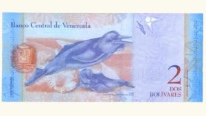 Venezuela 2 Bolívares Fuertes, Mar-20-2007, Serie A8 UNC