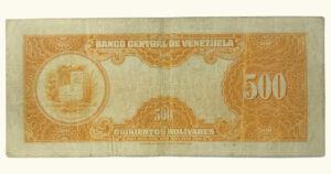 VENEZUELA 500 Bolívares, Julio-23-1953, Serie B6, VF