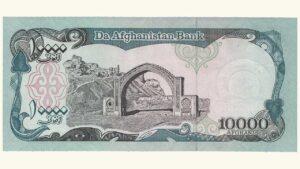 Afganistán, 10000 Afghanis, 1993, UNC