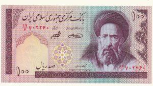 Irán 100 Rials, Serie 1981 – 2005, UNC