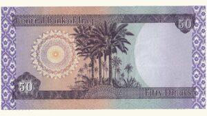 Iraq 50 Dinars, Series 2003 – 2013, UNC