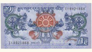 Bután, 1 Ngultrum, 2013, Serie I8 UNC