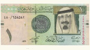Arabia Saudita, 1 Riyal, 2007 – 2016 Series, UNC