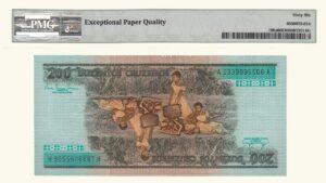 Brasil 200 Cruzeiros, 1981, Serie A11, PMG 66