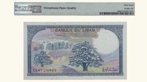 Líbano 100 Livres, 2008, Serie 1W/4 7, PMG 67