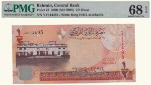 Bahrain 1/2 Dinar, 2008, Serie YY6, PMG 68