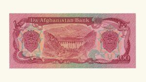 Afganistán, 100 Afghanis, 1979/1991, UNC