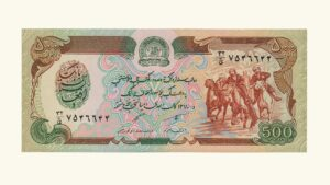 Afganistán, 500 Afghanis, 1979/1991, UNC