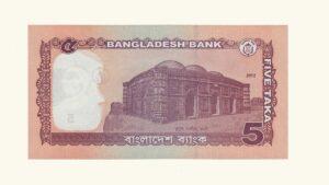 Bangladesh, Five Taka 2012 UNC