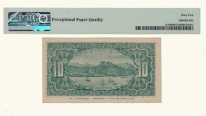 México 10 Centavos, 1914, Serie D6, PMG65
