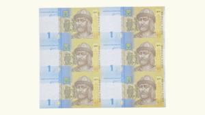 UKRAINE, 1 Grivna 2011 UNC. (PLIEGO DE 6 PIEZAS SIN CORTAR)