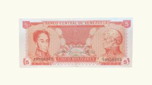 VENEZUELA 5 Bolívares, Sept-21-1989, Serie Y7, UNC.