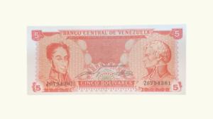 VENEZUELA 5 Bolívares, Sept-21-1989, Serie Z7, UNC.