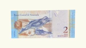 Souvenir De La 8va. Convencion De Los Coleccionista, Maracaibo 2015 UNC (Billete Serial bajo H00000362)