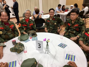 Korean War Cease Fire Memorial Service - July 30, 2017