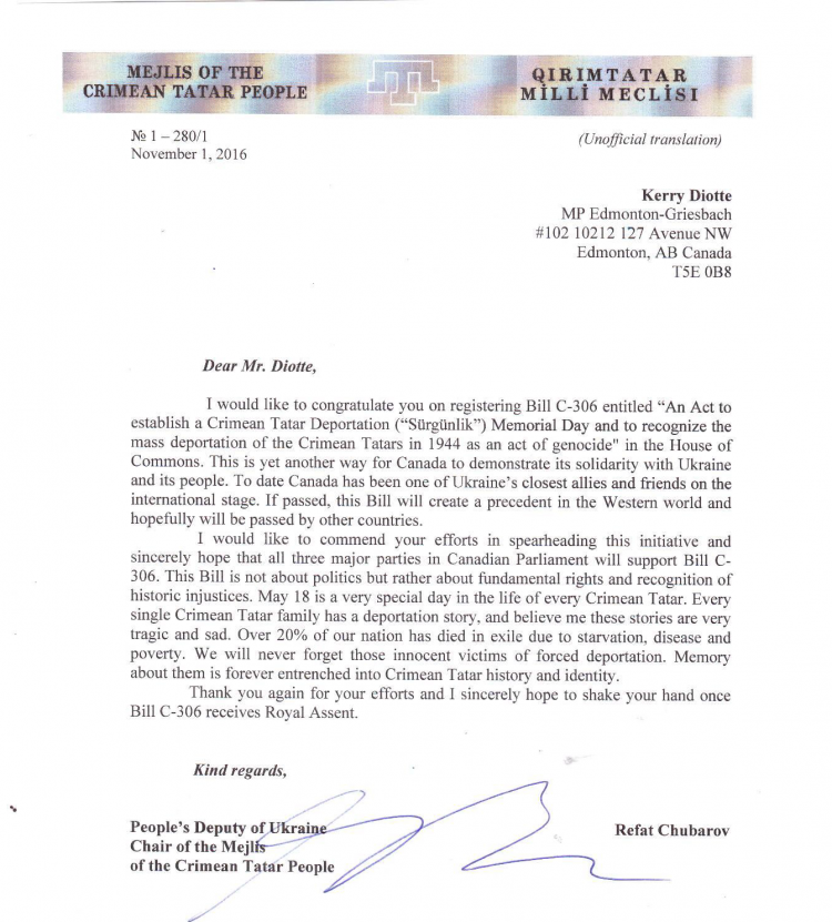support-letter-from-refat-chubarov