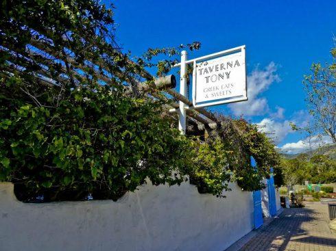 Taverna Tony exterior