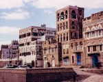Yemen 1998