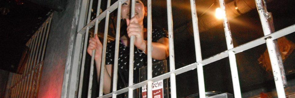 Alcatraz E.R