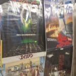 Japanese movie posters