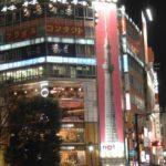 Outside Shibuya Station, Japan