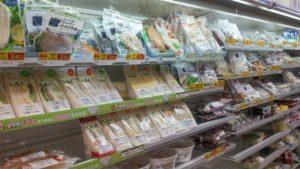 conveneince store food