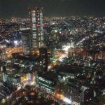 Tokyo Observation Tower