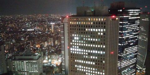 Tokyo Government Building Observation Deck