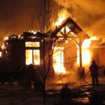 Arson Constitutes Vandalism