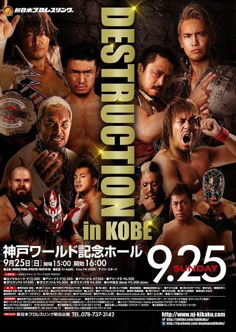 "NJPW ""DESTRUCTION in KOBE"" Results & Review"