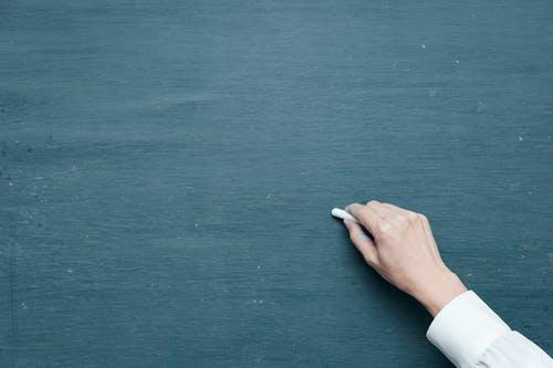 A New Learning Technology: The Blackboard