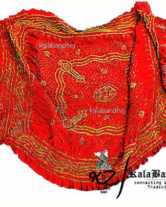 Yellow Bandhani Red GajiSilk Dupatta