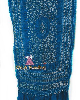Danish Blue GajiSilk Shikari Bandhani Dupatta